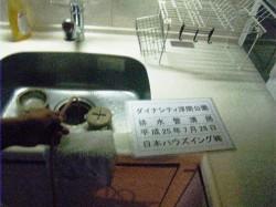 室内洗浄 (2)